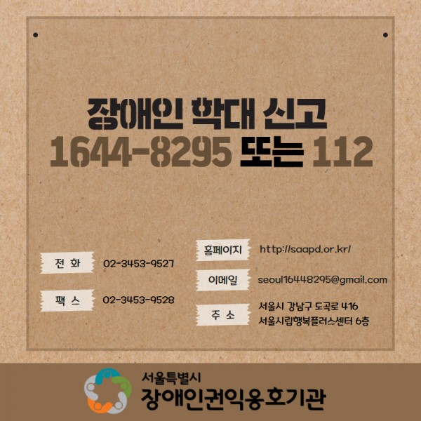 2b56aff8c07ae510d19531d33f6c37c4_1614842713_2761.jpg