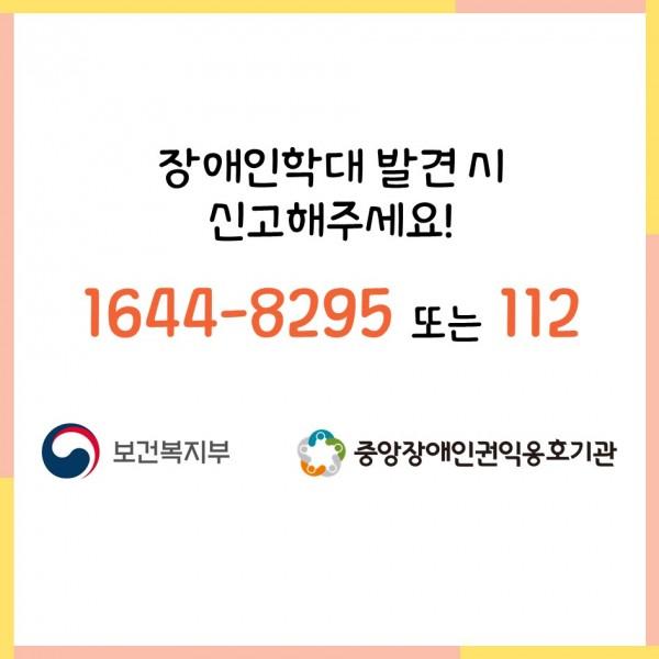 1973019d38b884591ae6698ae96e5fec_1624579802_8665.JPG